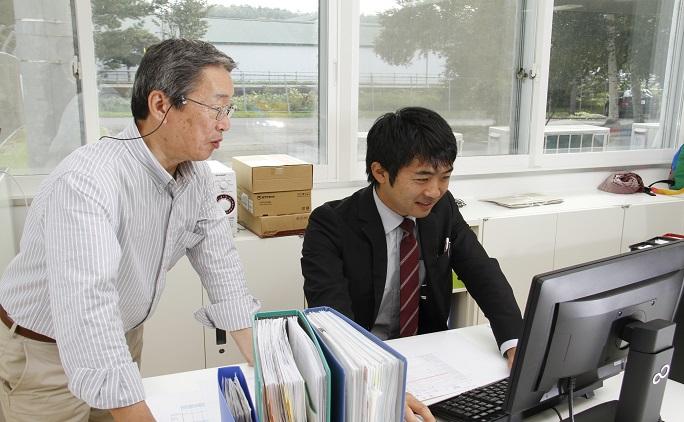 竹川会計事務所
