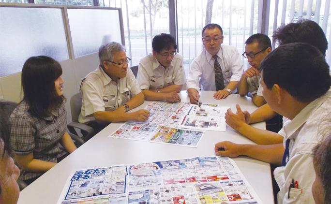 三洋興熱 株式会社