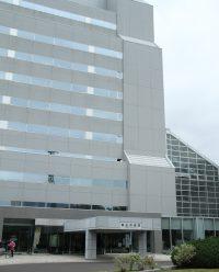 帯広市役所
