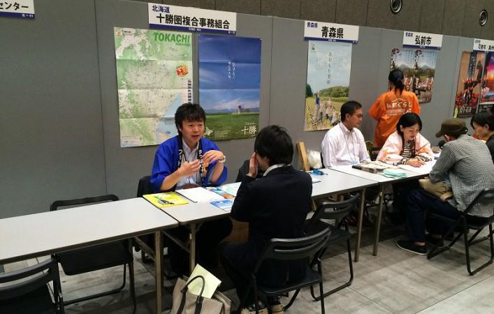 東京や大阪などで開催される移住フェアにも積極的に参加しています。