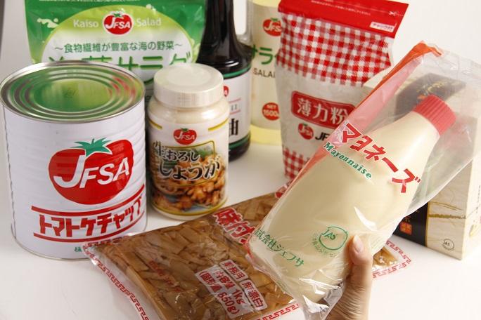 業務用食品は、市販の加工調理済み食品の数倍もの大きさになる。クライアントへの提案の際には、味見用のサンプルを用意する。時には、営業がサンプルを調理して持っていくこともある。写真はJFSAのプライベート商品。