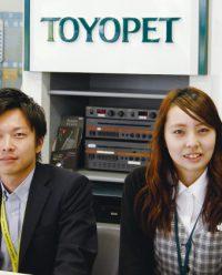 帯広トヨペット 株式会社