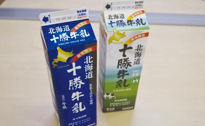 本州に出荷した生乳は「十勝牛乳」の名前で商品化。本州で流通しているが、「地元の人にも飲んでほしい」という思いから、5月〜11月にかけて幕別のファーマーズマーケットでも販売。「甘くておいしい」と、人気を集めているようだ。