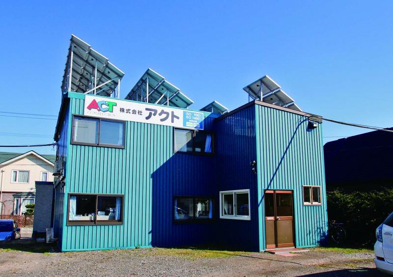 本社。市内の別の場所に、研究開発を行う研究所も構える。