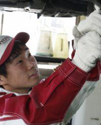釧路トヨタ自動車 株式会社