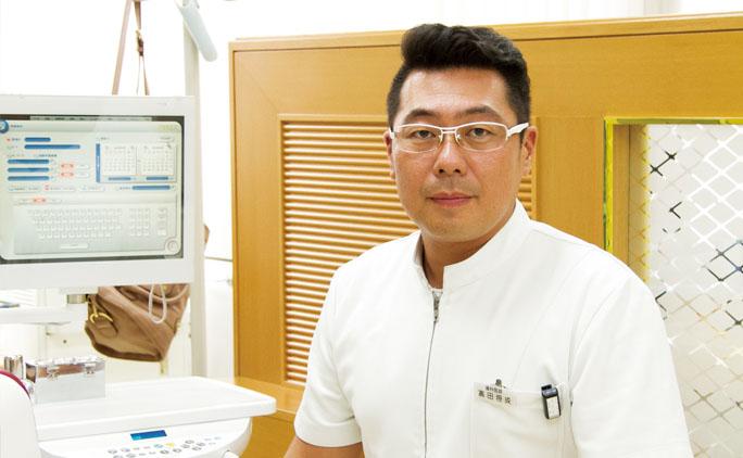 2016年の秋、院長に就任した高田さん。明るい キャラクターで、患者だけでなくスタッフからも慕われている。