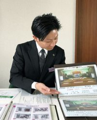 株式会社 のむら葬祭